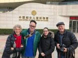 Visiting The Museum of Women and Children in Beijing. (L-R) Marsha MacDowell, Jason Jackson, Carrie Hertz, and Jon Kay. December 9, 2015. Photograph by Kurt Dewhurst.