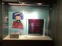 "Scenes from the temporary children's exhibition ""Brocade Made by Minority Nationalities in China."" December 12, 2017. Photograph by Jason Baird Jackson."