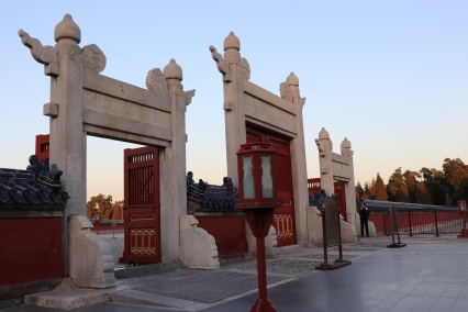 Scene at the Temple of Heaven in Beijing. December 8, 2017. Photograph by Jon Kay.