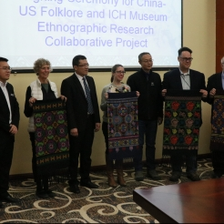Zhuang brocade textiles given by the AMGX to the three US partner museums and to the AFS at the project ceremony. December 12, 2017. Photograph by Jon Kay.