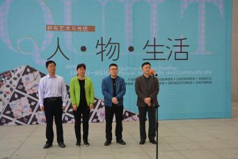 Opening Ceremonies at the Yulin Museum.