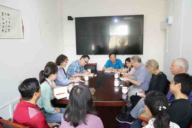 Institute of National Culture Research Discussion Photograph (Size Reduced)