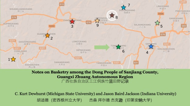 Notes on Basketry among the Dong People of Sanjiang County E